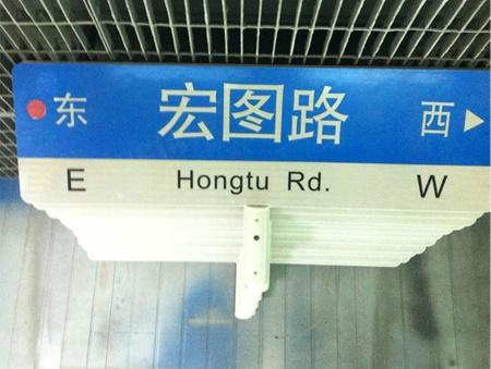 上海第四代路易胜博和澳门大小球共同特点
