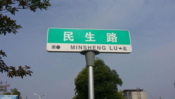 中国第五代路易胜博和澳门大小球共同特点